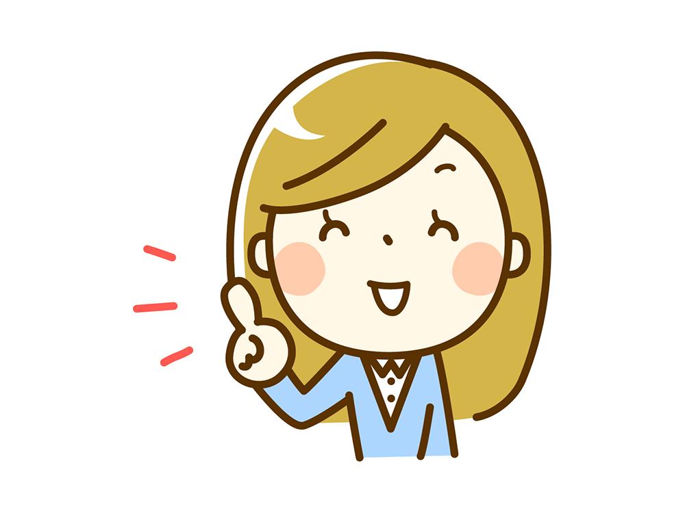 ホリエモンに学ぶビジネス考〜楽天と日本郵政の業務提携〜